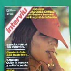 Coleccionismo de Revista Interviú: REVISTA INTERVIU. 1976. NÚMERO 17. JACQUES CHIRAC.. Lote 173406202