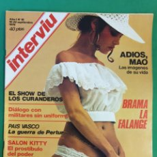 Coleccionismo de Revista Interviú: REVISTA INTERVIU. 1976. NÚMERO 18. ADIÓS MAO.. Lote 173406358