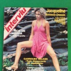 Coleccionismo de Revista Interviú: REVISTA INTERVIU. 1976. NÚMERO 23. JACQUELINE KENNEDY- ONASSIS.. Lote 173407362
