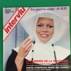 Coleccionismo de Revista Interviú: REVISTA INTERVIU. 1976. NÚMERO 24. BRIGITTE BARDOT.. Lote 173407818