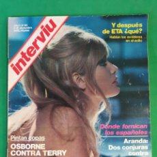 Coleccionismo de Revista Interviú: INTERVIU. 1976. NÚMERO 30. SOBORNÉ CONTRA TERRY.. Lote 173409173