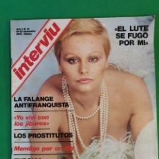 Coleccionismo de Revista Interviú: INTERVIU.1976. NÚMERO 31. ROCIO DURCAL.. Lote 173409419