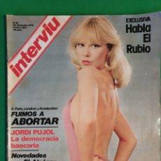 Coleccionismo de Revista Interviú: INTERVIU. 1976. NÚMERO 33. HABLA EL RUBIO.. Lote 173416113
