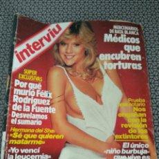 Coleccionismo de Revista Interviú: LOTE 21 REVISTAS INTERVIÚ AÑOS 1977 A 1991. Lote 173663470