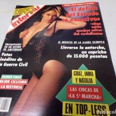 Coleccionismo de Revista Interviú: INTERVIU NUMERO 846 EL DEFICIT DEL ESTADO ES EXCESIVO. Lote 173875683