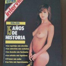 Coleccionismo de Revista Interviú: REVISTA INTERVIU EXTRA . 1976-1991 15 AÑOS DE HISTORIA. MARISOL. . Lote 173932117