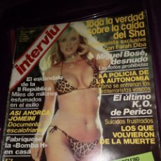 Coleccionismo de Revista Interviú: S2. 76. REVISTA INTERVIU. AÑO 5. NUNERO 220. 31 JULIO 6 AGOSTO 1980. Lote 173974528