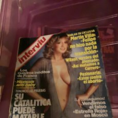 Coleccionismo de Revista Interviú: S2 77. REVISTA INTERVIU. AÑO 8. NÚMERO 397. DEL 21 AL 27 DE DICIEMBRE DE 1983. Lote 173974644
