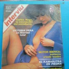 Coleccionismo de Revista Interviú: INTERVIU . AÑO 1. N° 11 . VICTORIA VERA PÁG. CENTRALES :KAMASUTRA EN PIEDRA. Lote 176290137