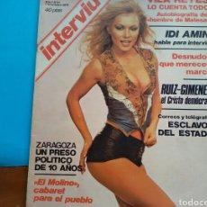 Coleccionismo de Revista Interviú: INTERVIU 1976 AÑO 1. N° 21. IDI AMIN . VILA REYES . EL MOLINO .CORREOS Y TELÉGRAFOS , ESCLAVOS DEL ¹. Lote 176343555