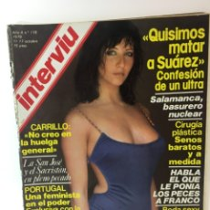 Coleccionismo de Revista Interviú: REVISTA INTERVIÚ NÚMERO 178 AÑO 4 ,MARIA LA GRANJERA, 1979, AÑOS 70.PUBLICIDAD AÑOS 70. Lote 176511902