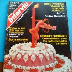 Coleccionismo de Revista Interviú: INTERVIU EXTRA VERANO 1977. Lote 176684038