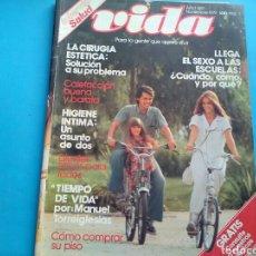 Coleccionismo de Revista Interviú: INTERVIU . SALUD. .VIDA . AÑO 1 N° 1 .NOVIEMBRE 1979. Lote 176684398