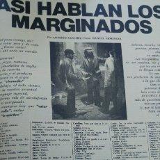 Coleccionismo de Revista Interviú: ASI HABLAN LOS MARGINADOS JERGA LENGUAJE 3 HOJAS REVISTA AÑO 1980. Lote 176967658