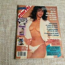 Coleccionismo de Revista Interviú: INTERVIU Nº 743 - CANDIDA GALAN , MERCEDES LÄZLO , CARMEN GREY - MADONNA Y PRINCE POSTER GIGANTE. Lote 57395083