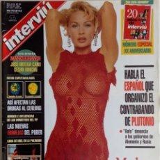 Coleccionismo de Revista Interviú: INTERVIÚ N 1047 MARLENE MOURREAU, LORENZO LAMAS, PARTIDO POPULAR, ANTONIO CANALES. Lote 177717257