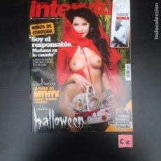 Coleccionismo de Revista Interviú: INTERVIU. Lote 182323546