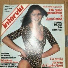 Coleccionismo de Revista Interviú: REVISTA INTERVIU #104 GEMMA CARLO PONTI SUSY MORIN. Lote 182893970