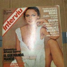 Collectionnisme de Magazine Interviú: REVISTA INTERVIU #345 DAWN DUNLAP. Lote 182943546