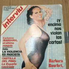 Coleccionismo de Revista Interviú: REVISTA INTERVIU #43 BARBARA BOUCHET. Lote 182994540