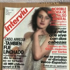 Coleccionismo de Revista Interviú: REVISTA INTERVIU #250 AMPARO LARRAÑAGA MERLO FLORITA MARISA. Lote 183059146