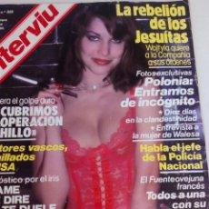 Coleccionismo de Revista Interviú: REVISTA INTERVIU N 302 24 FEB 2 DE MARZO 1982. Lote 184022352
