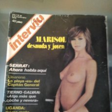 Coleccionismo de Revista Interviú: REVISTA INTERVIÚ AÑO I N 16 1976 PORTADA MARISOL. Lote 186054758
