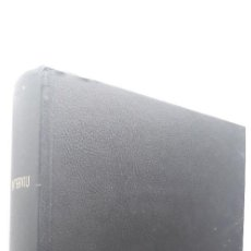Coleccionismo de Revista Interviú: REVISTA INTERVIU 1988, 14 NÚMEROS: 607, 608, 609, 610, 611, 612, 613, 614, 615, 616, 617, 618, 619... Lote 188795171