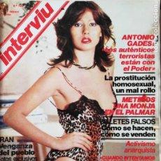 Coleccionismo de Revista Interviú: INTERVIU N° 144. ANDREA GUSÓN. LA BELLA DORITA. ANTONIO GADES. PALMAR DE TROYA. Lote 190438505