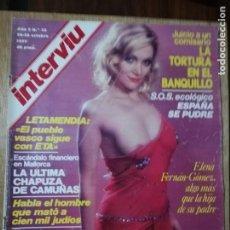 Coleccionismo de Revista Interviú: INTERVIU N° 75. ELENA FERNÁN-GÓMEZ (PORTADA). LETAMENDIA. VICTORIA KENT. Lote 190860285