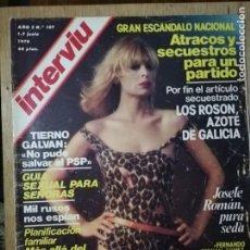 Coleccionismo de Revista Interviú: INTERVIU N° 107. JOSELE ROMÁN (PORTADA). LOS ROSÓN. TIERNO GALVÁN. BANCO COCA. Lote 190860745