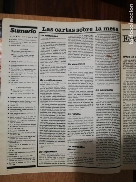 Coleccionismo de Revista Interviú: Interviu N° 107. Josele Román (Portada). Los Rosón. Tierno Galván. Banco Coca - Foto 2 - 190860745