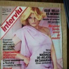 Coleccionismo de Revista Interviú: INTERVIU N° 66. ROSANNA YANNI (PORTADA). GRAPO. VASCO LOURENÇO. Lote 190862047