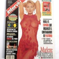 Colecionismo da Revista Interviú: INTERVIÚ Nº 1047. MARLENE MOURREAU. MAYO 1996. Lote 191581960