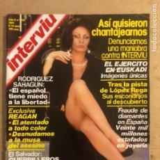 Coleccionismo de Revista Interviú: INTERVIU N° 256 (1981). NADIUSKA (DOBLE DE SOFÍA LOREN), EL EJÉRCITO EN EUSKADI, LÓPEZ REGA. Lote 194088587
