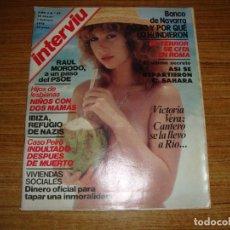 Coleccionismo de Revista Interviú: REVISTA INTERVIU AÑO 3 Nº 89 1978 RAUL MORODO BANCO DE NAVARRA VICTORIA VERA SUPLEMENTO PARLAMENTO. Lote 194210935