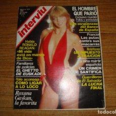 Coleccionismo de Revista Interviú: REVISTA INTERVIU AÑO 5 Nº 217 1980 RONALD REAGAN SUPLEMENTO PROTAGONISTAS ANTONIO RAPHAEL. Lote 194211113