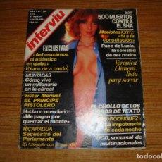 Coleccionismo de Revista Interviú: REVISTA INTERVIU AÑO 3 Nº 120 1978 MUNTADAS PACO LUCIA SUPLEMENTO EN LA PLAYA. Lote 194211358