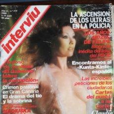 Coleccionismo de Revista Interviú: INTERVIÚ Nº 212. CLAUDIA GRAVI. JUVENTUD FELIPE GONZÁLEZ. SAMARANCH. Lote 194311440