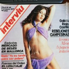 Collectionnisme de Magazine Interviú: INTERVIÚ Nº 42. VERÓNICA MIRIEL (PORTADA). DALÍ. VERÓNICA LUJÁN. Lote 194398045