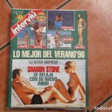 Coleccionismo de Revista Interviú: INTERVIU EXTRA LO MEJOR DEL VERANO 96, SHARON STONE,IVONNE REYES,SILVIA PANTIJA,MONICA PONT,. Lote 194666372