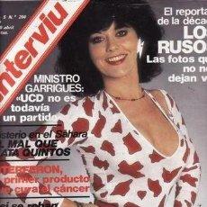 Collectionnisme de Magazine Interviú: REVISTA INTERVIU 1980 AÑO 5 Nº 204 - PORTADA BEATRIZ ESCUDERO - LA PELI PORNO DE MARILYN MONROE. Lote 197849328
