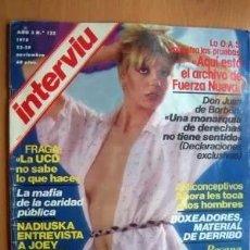 Coleccionismo de Revista Interviú: REVISTA INTERVIU Nº 132/1978. PORTADA: ROSANA CASCANS. CHICAS: JANE SUMMER LA CHICA DEL CHICLE./1172. Lote 197854636