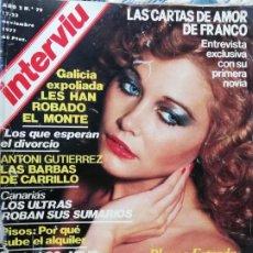 Coleccionismo de Revista Interviú: INTERVIU N° 79. BLANCA ESTRADA. GALICIA EXPOLIADA. FRANCO. EL DIVORCIO. Lote 200557022