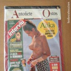 Coleccionismo de Revista Interviú: REVISTA INTERVIU NÚMERO 1052, 1996 PRECINTADA. Lote 205899801