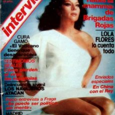 Coleccionismo de Revista Interviú: INTERVIU Nº 111 / LOLA FLORES, TAIDA URRUZOLA, HIRAM KELLER, FRAHA, GAYS, JOSELITO. Lote 207191813