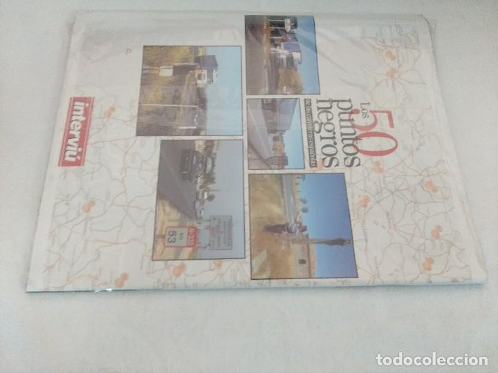 Coleccionismo de Revista Interviú: REVISTA INTERVIU/SILVIA FOMINAYA/PRECINTADA¡¡¡¡¡¡¡¡¡¡¡. - Foto 2 - 222001026