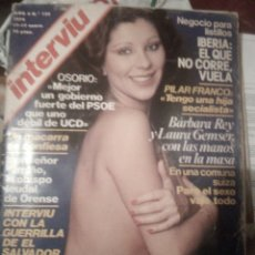 Coleccionismo de Revista Interviú: REVISTA INTERVIU. Lote 212662043