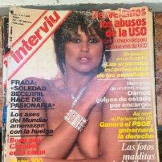 Coleccionismo de Revista Interviú: REVISTA INTERVIÚ - AÑO 1982 - 10/16 FEBRERO - Nº300. Lote 213559857