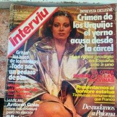 Coleccionismo de Revista Interviú: REVISTA INTERVIÚ - AÑO 1982 - 5/11 MAYO - Nº312. Lote 213560110